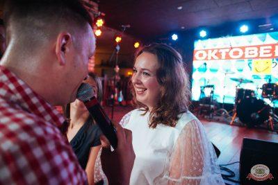 «Октоберфест-2018»: открытие. Выбор пивной столицы, 21 сентября 2018 - Ресторан «Максимилианс» Екатеринбург - 28