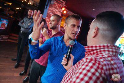 «Октоберфест-2018»: открытие. Выбор пивной столицы, 21 сентября 2018 - Ресторан «Максимилианс» Екатеринбург - 29