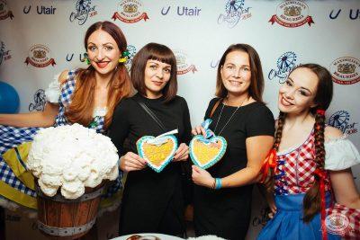 «Октоберфест-2018»: открытие. Выбор пивной столицы, 21 сентября 2018 - Ресторан «Максимилианс» Екатеринбург - 3