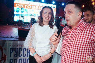 «Октоберфест-2018»: открытие. Выбор пивной столицы, 21 сентября 2018 - Ресторан «Максимилианс» Екатеринбург - 30