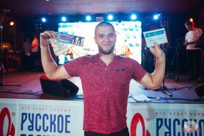 «Октоберфест-2018»: открытие. Выбор пивной столицы, 21 сентября 2018 - Ресторан «Максимилианс» Екатеринбург - 31