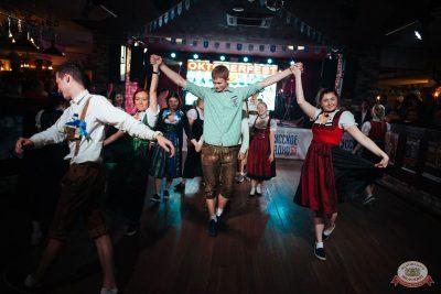 «Октоберфест-2018»: открытие. Выбор пивной столицы, 21 сентября 2018 - Ресторан «Максимилианс» Екатеринбург - 32