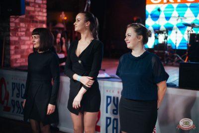 «Октоберфест-2018»: открытие. Выбор пивной столицы, 21 сентября 2018 - Ресторан «Максимилианс» Екатеринбург - 36
