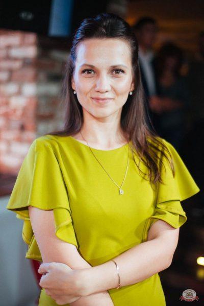 «Октоберфест-2018»: открытие. Выбор пивной столицы, 21 сентября 2018 - Ресторан «Максимилианс» Екатеринбург - 37