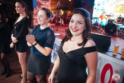 «Октоберфест-2018»: открытие. Выбор пивной столицы, 21 сентября 2018 - Ресторан «Максимилианс» Екатеринбург - 38