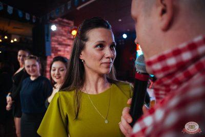 «Октоберфест-2018»: открытие. Выбор пивной столицы, 21 сентября 2018 - Ресторан «Максимилианс» Екатеринбург - 39