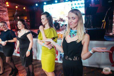 «Октоберфест-2018»: открытие. Выбор пивной столицы, 21 сентября 2018 - Ресторан «Максимилианс» Екатеринбург - 40