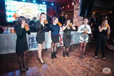 «Октоберфест-2018»: открытие. Выбор пивной столицы, 21 сентября 2018 - Ресторан «Максимилианс» Екатеринбург - 41