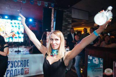 «Октоберфест-2018»: открытие. Выбор пивной столицы, 21 сентября 2018 - Ресторан «Максимилианс» Екатеринбург - 47