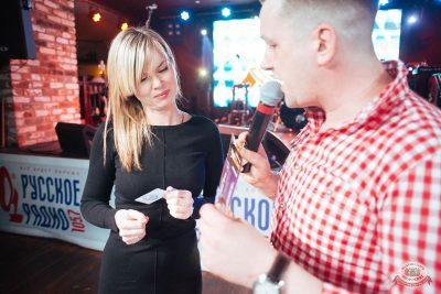«Октоберфест-2018»: открытие. Выбор пивной столицы, 21 сентября 2018 - Ресторан «Максимилианс» Екатеринбург - 48