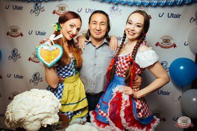 «Октоберфест-2018»: открытие. Выбор пивной столицы, 21 сентября 2018 - Ресторан «Максимилианс» Екатеринбург - 5