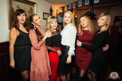 «Октоберфест-2018»: открытие. Выбор пивной столицы, 21 сентября 2018 - Ресторан «Максимилианс» Екатеринбург - 54
