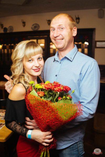 «Октоберфест-2018»: открытие. Выбор пивной столицы, 21 сентября 2018 - Ресторан «Максимилианс» Екатеринбург - 55