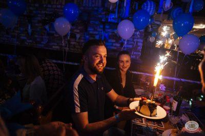 «Октоберфест-2018»: открытие. Выбор пивной столицы, 21 сентября 2018 - Ресторан «Максимилианс» Екатеринбург - 56