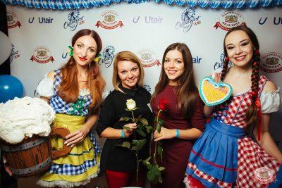 «Октоберфест-2018»: открытие. Выбор пивной столицы, 21 сентября 2018 - Ресторан «Максимилианс» Екатеринбург - 6