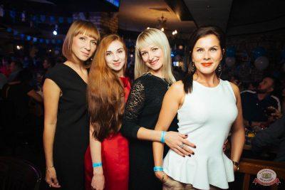 «Октоберфест-2018»: открытие. Выбор пивной столицы, 21 сентября 2018 - Ресторан «Максимилианс» Екатеринбург - 60