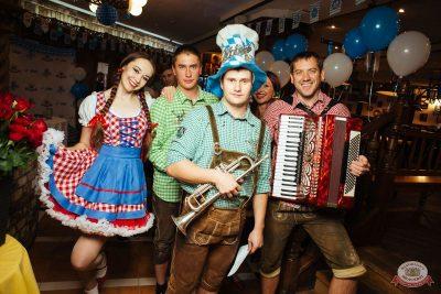 «Октоберфест-2018»: открытие. Выбор пивной столицы, 21 сентября 2018 - Ресторан «Максимилианс» Екатеринбург - 7