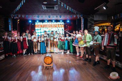 «Октоберфест-2018»: открытие. Выбор пивной столицы, 21 сентября 2018 - Ресторан «Максимилианс» Екатеринбург - 9