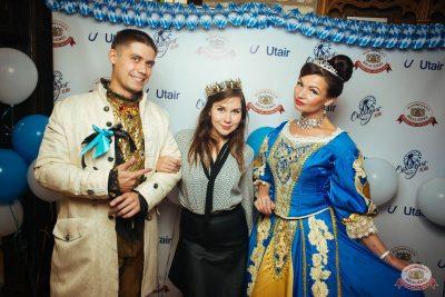 «Октоберфест-2018»: выбор Короля и Королевы (второй тур), 29 сентября 2018 - Ресторан «Максимилианс» Екатеринбург - 1
