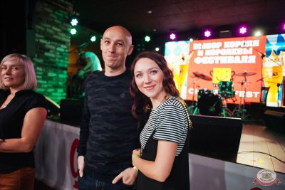 «Октоберфест-2018»: выбор Короля и Королевы (второй тур), 29 сентября 2018 - Ресторан «Максимилианс» Екатеринбург - 10
