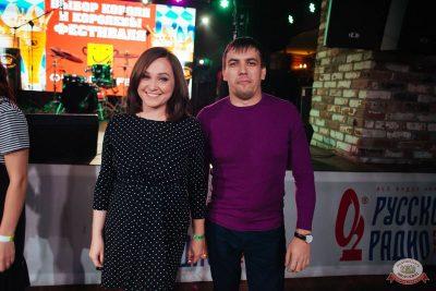 «Октоберфест-2018»: выбор Короля и Королевы (второй тур), 29 сентября 2018 - Ресторан «Максимилианс» Екатеринбург - 11