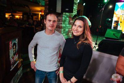 «Октоберфест-2018»: выбор Короля и Королевы (второй тур), 29 сентября 2018 - Ресторан «Максимилианс» Екатеринбург - 12