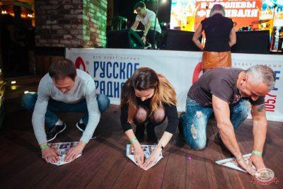 «Октоберфест-2018»: выбор Короля и Королевы (второй тур), 29 сентября 2018 - Ресторан «Максимилианс» Екатеринбург - 15