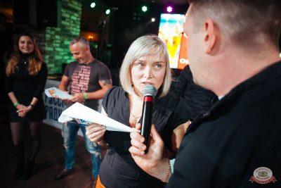 «Октоберфест-2018»: выбор Короля и Королевы (второй тур), 29 сентября 2018 - Ресторан «Максимилианс» Екатеринбург - 17
