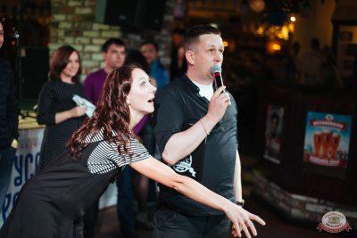 «Октоберфест-2018»: выбор Короля и Королевы (второй тур), 29 сентября 2018 - Ресторан «Максимилианс» Екатеринбург - 18
