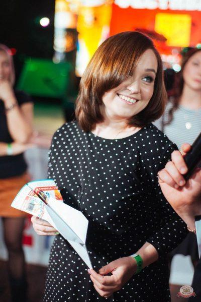 «Октоберфест-2018»: выбор Короля и Королевы (второй тур), 29 сентября 2018 - Ресторан «Максимилианс» Екатеринбург - 19