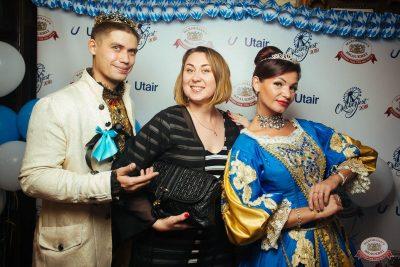 «Октоберфест-2018»: выбор Короля и Королевы (второй тур), 29 сентября 2018 - Ресторан «Максимилианс» Екатеринбург - 2
