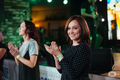 «Октоберфест-2018»: выбор Короля и Королевы (второй тур), 29 сентября 2018 - Ресторан «Максимилианс» Екатеринбург - 21