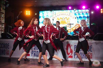 «Октоберфест-2018»: выбор Короля и Королевы (второй тур), 29 сентября 2018 - Ресторан «Максимилианс» Екатеринбург - 26