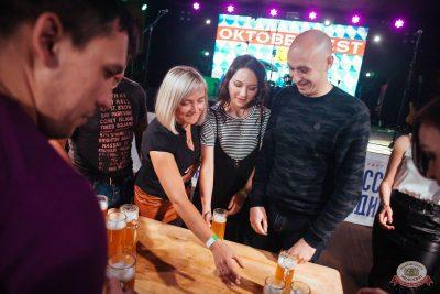 «Октоберфест-2018»: выбор Короля и Королевы (второй тур), 29 сентября 2018 - Ресторан «Максимилианс» Екатеринбург - 27