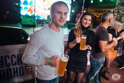 «Октоберфест-2018»: выбор Короля и Королевы (второй тур), 29 сентября 2018 - Ресторан «Максимилианс» Екатеринбург - 28