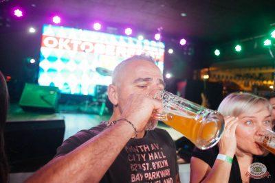 «Октоберфест-2018»: выбор Короля и Королевы (второй тур), 29 сентября 2018 - Ресторан «Максимилианс» Екатеринбург - 30