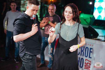 «Октоберфест-2018»: выбор Короля и Королевы (второй тур), 29 сентября 2018 - Ресторан «Максимилианс» Екатеринбург - 32