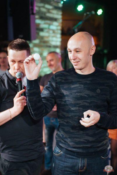 «Октоберфест-2018»: выбор Короля и Королевы (второй тур), 29 сентября 2018 - Ресторан «Максимилианс» Екатеринбург - 33