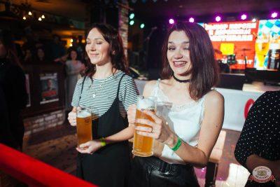 «Октоберфест-2018»: выбор Короля и Королевы (второй тур), 29 сентября 2018 - Ресторан «Максимилианс» Екатеринбург - 39