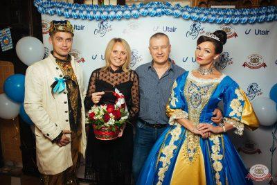 «Октоберфест-2018»: выбор Короля и Королевы (второй тур), 29 сентября 2018 - Ресторан «Максимилианс» Екатеринбург - 4