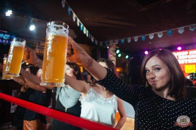 «Октоберфест-2018»: выбор Короля и Королевы (второй тур), 29 сентября 2018 - Ресторан «Максимилианс» Екатеринбург - 44
