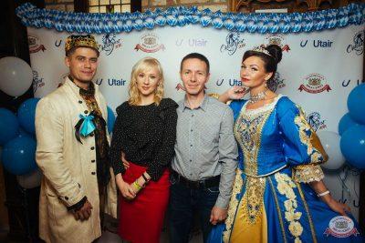 «Октоберфест-2018»: выбор Короля и Королевы (второй тур), 29 сентября 2018 - Ресторан «Максимилианс» Екатеринбург - 5