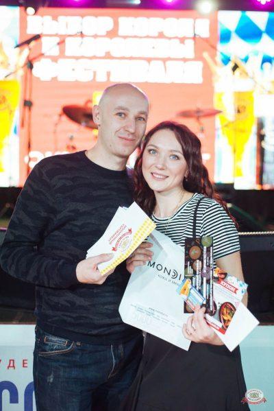«Октоберфест-2018»: выбор Короля и Королевы (второй тур), 29 сентября 2018 - Ресторан «Максимилианс» Екатеринбург - 54