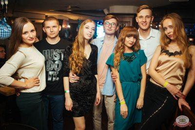 «Октоберфест-2018»: выбор Короля и Королевы (второй тур), 29 сентября 2018 - Ресторан «Максимилианс» Екатеринбург - 56