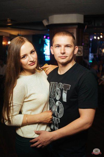 «Октоберфест-2018»: выбор Короля и Королевы (второй тур), 29 сентября 2018 - Ресторан «Максимилианс» Екатеринбург - 58