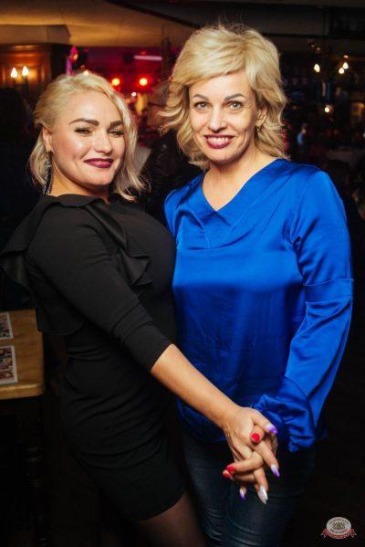 «Октоберфест-2018»: выбор Короля и Королевы (второй тур), 29 сентября 2018 - Ресторан «Максимилианс» Екатеринбург - 61
