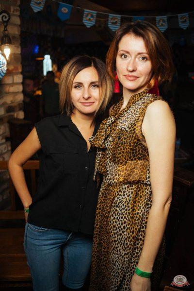 «Октоберфест-2018»: выбор Короля и Королевы (второй тур), 29 сентября 2018 - Ресторан «Максимилианс» Екатеринбург - 62