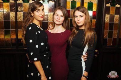«Октоберфест-2018»: выбор Короля и Королевы (второй тур), 29 сентября 2018 - Ресторан «Максимилианс» Екатеринбург - 63