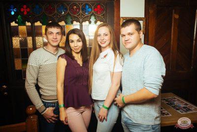 «Октоберфест-2018»: выбор Короля и Королевы (второй тур), 29 сентября 2018 - Ресторан «Максимилианс» Екатеринбург - 64