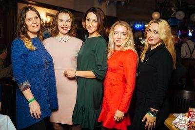 «Октоберфест-2018»: выбор Короля и Королевы (второй тур), 29 сентября 2018 - Ресторан «Максимилианс» Екатеринбург - 66